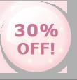 30%OFF!のボタン ピンク
