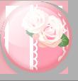 薔薇のボタン