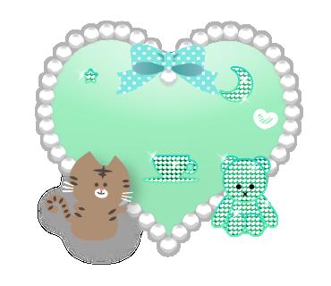 キラキラハートと猫のイラスト素材