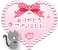 キラキラハートと子猫のラインスタンプ